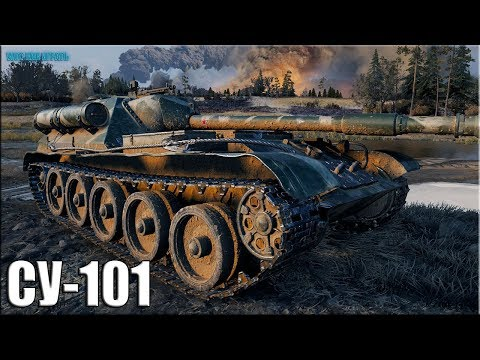 Топ статист на пт-сау СУ-101 ✅ World of Tanks лучший бой