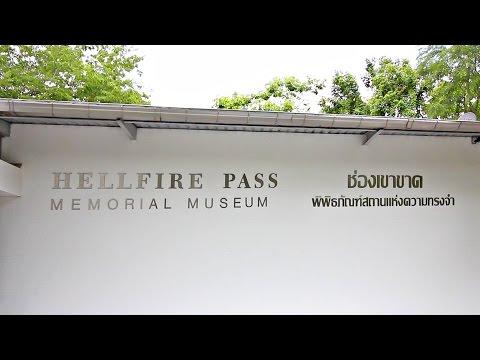 HELLFIRE PASS MEMORIAL MUSEUM KANCHANABURI