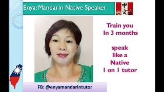 Learn Chinese Mandarin : Preposition in, on  under advanced Part 2/3
