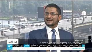 فيديو.. مجدي شندي: التنازل عن الجزيرتين كشف