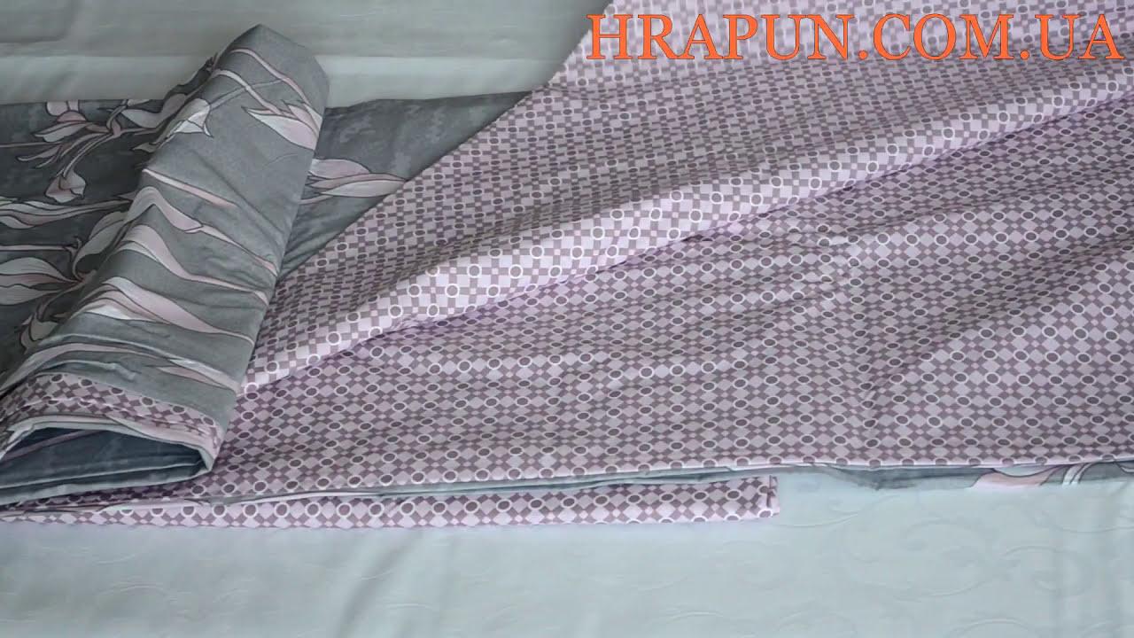 Комплект постельного белья тм вилюта сатин твилл 608 можно купить со скидкой -20%. Спешите!. Постельное белье тм вилюта сатин детское 157 ✓.