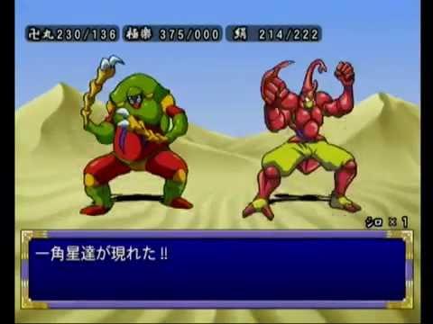 天外魔境Ⅱ MANJI MARU (GC版) 09 因幡