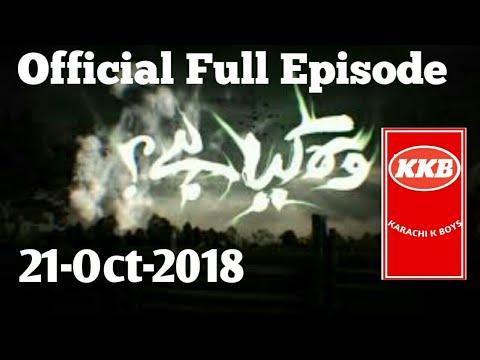 Woh Kia Hai 21-Oct-2018 Full Episode 2018 New Mp3