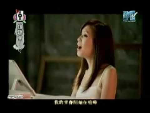 Jay Chou & Cindy Yen-Hua Sha MV (周杰伦&袁咏琳-画沙)