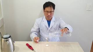 탄산수의 이산화탄소로 촛불 끄기