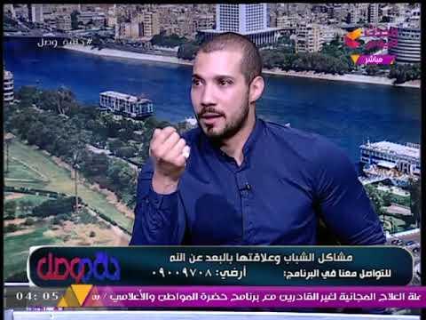 أقوي رسالة من العالم الأزهري 'عبدالله رشدي' عن 'عقوق الوالدين': مين هيحاسب عالمشاريب؟!