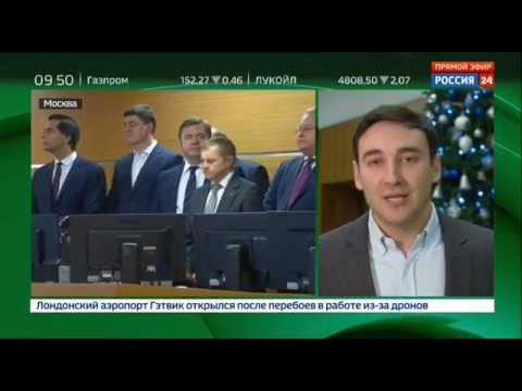 """Закрытие всероссийских учений энергетиков группы компаний """"Россети"""""""