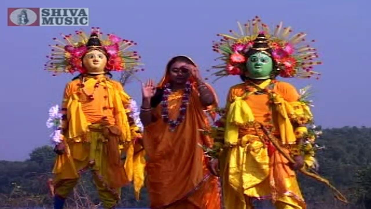Ramayan Chaau Nritya | Surupnakha Kando | Part 1 | New Purulia Bangla Video  with Song 2018