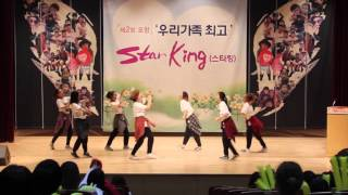 "MIC (Motion In Christ) - Jamie Grace ""Show Jesus"" @포항시 가족행사 [CCD 워십댄스 Worship Dance]"