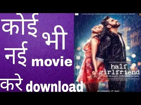 अब फुल New  HD मूवी डाउनलोड करें अपने ही फोन से!hd Movie Download Site   Video ! Full Movie Download