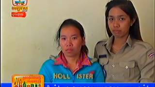 HM HDTV Khmer Daily Express News on 25 Dec 2013 Evening time Part 1_4