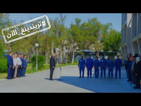 رائدا الفضاء الإماراتيان يرفعان علم الإمارات قبل المهمة التاريخية  - 18:57-2019 / 9 / 13
