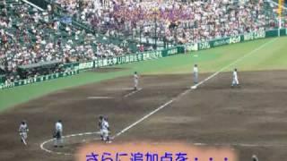 高校野球 大分:明豊 対 岩手:花巻東