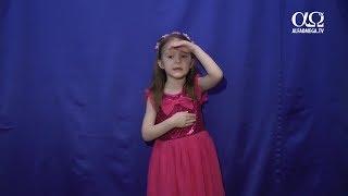 Al Bucuriei steag: cântec pentru copii  Ade Kifor