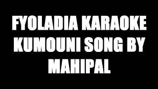 KARAOKE OF FYOLADIA KUMOUNI SONG BY KISHAN MAHIPAL
