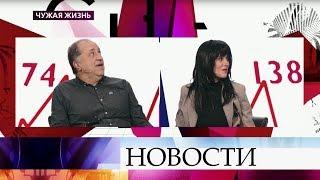 В программе «На самом деле» актер Владимир Стержаков вызывает на детектор лжи собственную дочь.