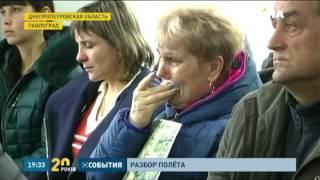 В Павлограде начали рассматривать дело о сбитом ИЛ-76