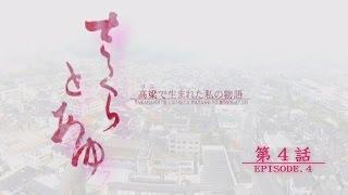 岡山県高梁市の子育て支援などを分かりやすく紹介するために制作したド...