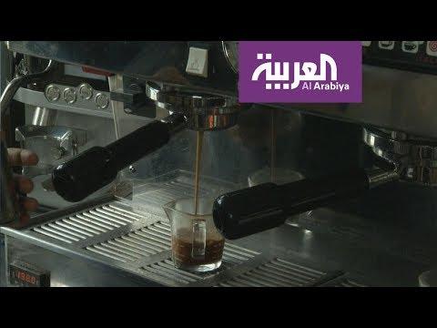 عشاق القهوة.. البنّ في خطر  - نشر قبل 3 ساعة