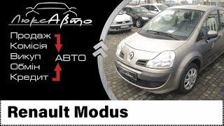 Автомобіль Renault Modus відео огляд    Автомобиль Рено Модус видео обзор