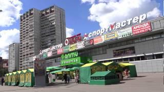 Лето в Зеленограде /часть 2/ - ИЮЛЬ