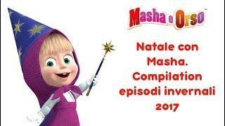 Masha e Orso - Natale con Masha! 🎅 Compilation episodi invernali 2017🎄