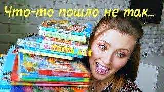 Детские Книги/Журналы от 0 до 5 ( Часть 2 )