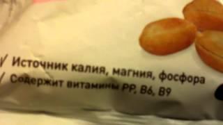 Обзор соленого арахиса