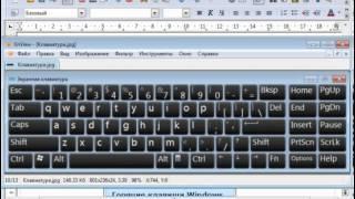 Горячие клавиши Windows для начинающих