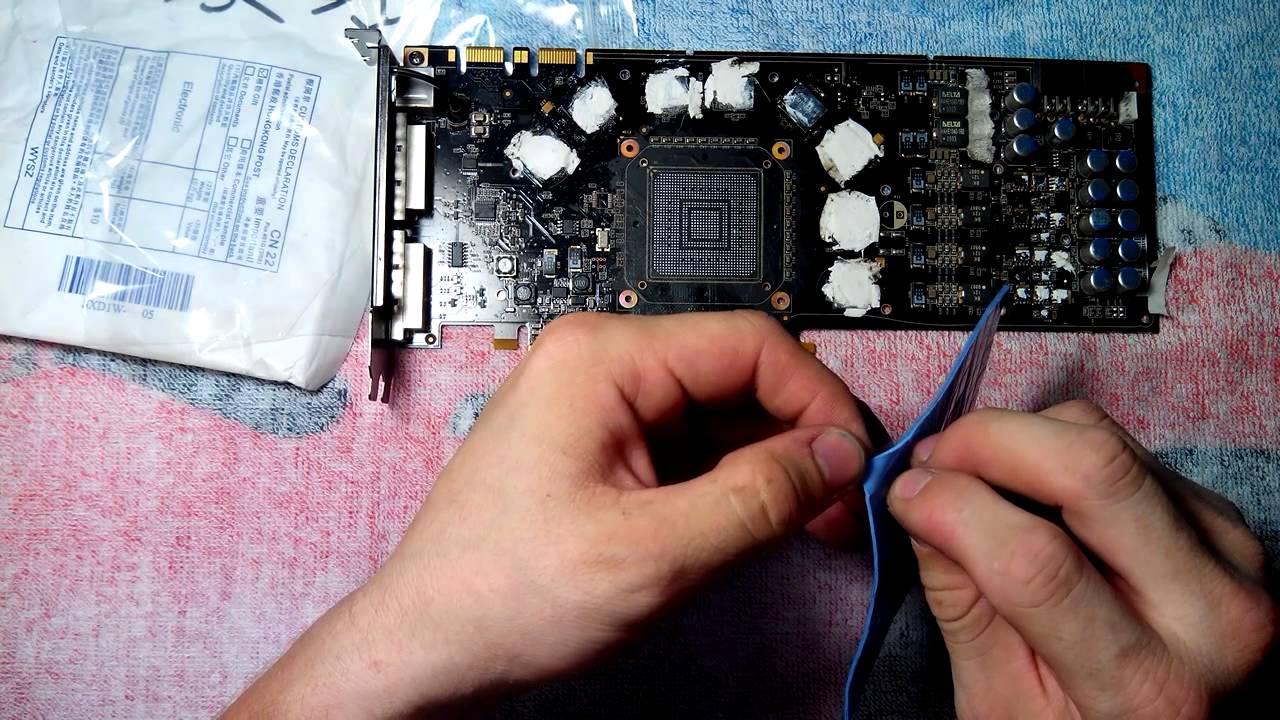 Термопрокладка силиконовая для охлаждения ноутбука, 10мм*10мм*1мм .