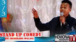 HDMONA - Part 3 - መርሃዊ ወልዱ Stand Up Comedy -  New Eritrean Stand Up Comedy 2018