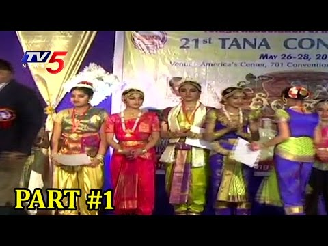 Dhim-TANA 2017 Competitions In Milwaukee #1| TANA 40th Anniversary | TV5 News
