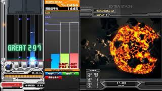 Download beatmania IIDX GIGANT SPA 正規 Mp3