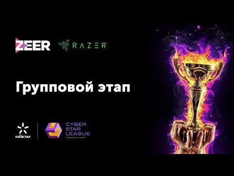 СyberStar League Group Stage: Team Progressive vs Aspiring to Greatness. Комментирует wanderbraun