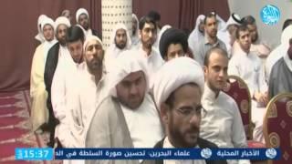 تقرير اللؤلؤة | علماء البحرين يستنكرون التصديق على اتفاقية سيداو