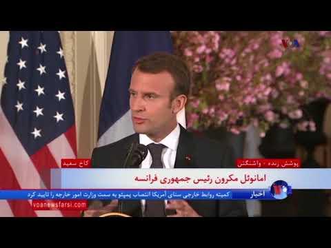 ماکرون: توافق ایران فوایدی هم دارد؛ باید به برنامه موشکی ایران پایان دهیم