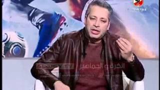 """تامر امين """" لا اقبل بتشوية الاسطورة محمد ابوتريكة """""""