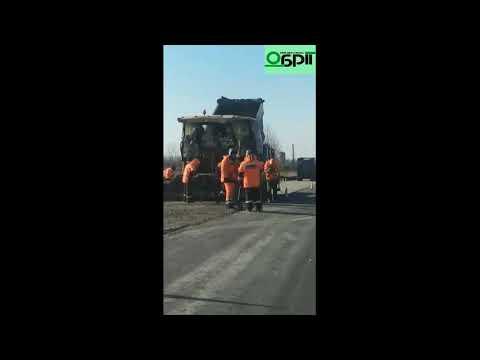 ObriIzyum: В напрямку Балаклії зробили нову дорогу
