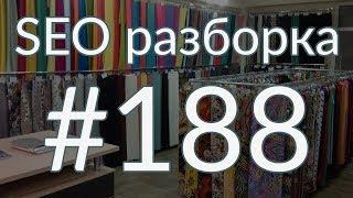 видео Лен ткань - выгодно купить в интернет магазине Fashion Fabric