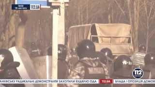 Шокирующее Видео Из Украины!! Грузовиком Прямо На