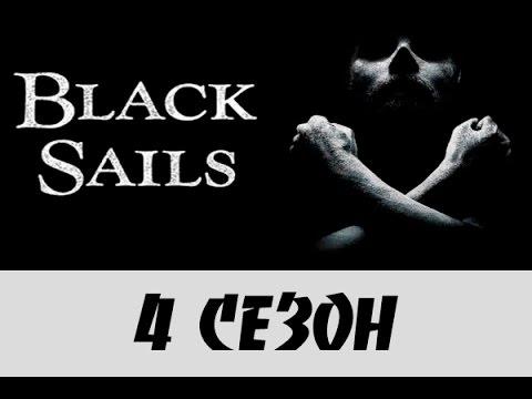 Сколько серий в сериале черный список 4 сезон