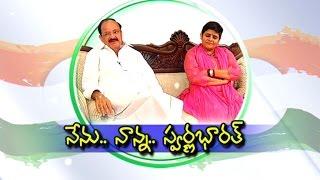 Special Chit Chat With Minister Venkaiah Naidu & Deepa Venkat || Swarna Bharat Trust || Vanitha TV