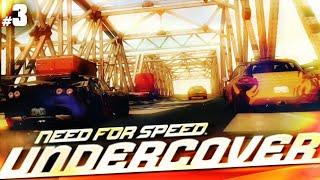 ZMIANY - Need for Speed: Undercover #3
