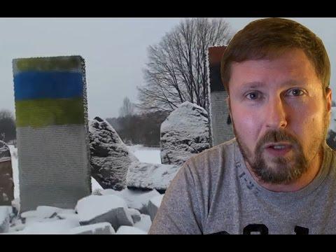 История с польским памятником - Cмотреть видео онлайн с youtube, скачать бесплатно с ютуба