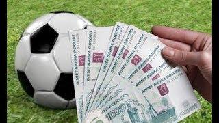 стратегии выигрыша на ставках ⚽ ставки на ничью в футболе. результаты тестирования