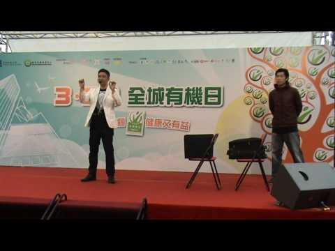 vincent-copperfield-88--charity-magic-stage-show-part-1!-香港慈善魔術秀!-絕對精彩!