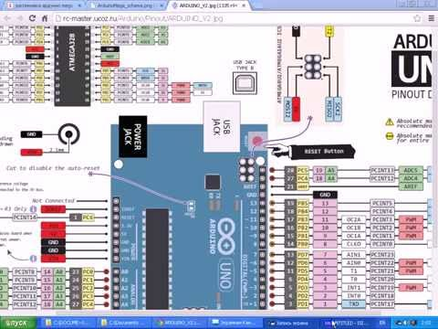 Arduino & Proteus