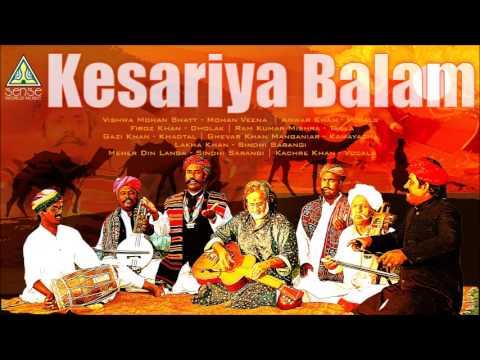 Kesariya Balam | Vocal: Anwar Khan Manganiyar,| Mohan Veena: Vishwamohan Bhatt  - Desert Slide Group