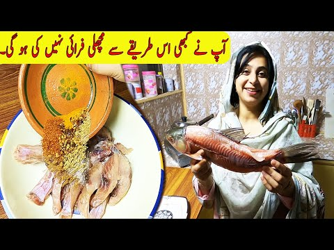 Lahori Fish Fry Recipe Restaurant Style Fish Fry By Mintoo Foods