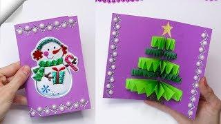 DIY christmas cards | How to make christmas card | Christmas card ideas